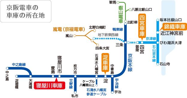 https://www.keihan.co.jp/traffic/railfan/ns/i/location_map.png