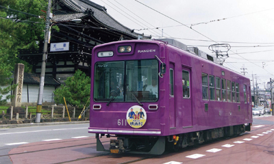 Arashiyama Electric Tram Railway (Keifuku Electric Railroad)