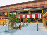 Hannari Hokkori Square at Arashiyama Station