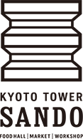 Kyoto Tower Sando