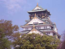 The Osaka Castle Donjon