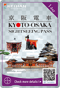KYOTO-OSAKA SIGHTSEEING PASS (1day)