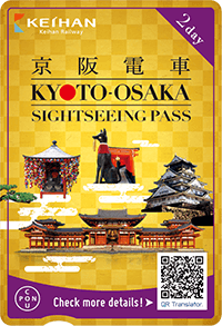 KYOTO-OSAKA SIGHTSEEING PASS (2 days)