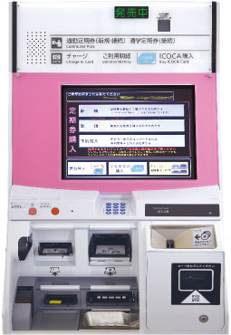 Automatic commuter pass vending machine