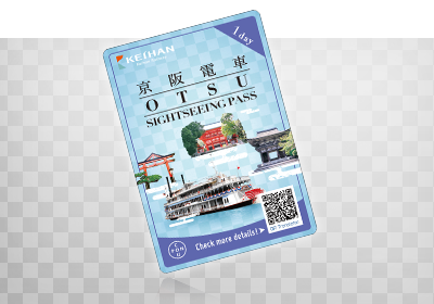 OTSU SIGHTSEEING PASS
