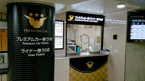 Premium Car ticket window