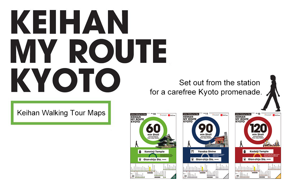 Keihan My Route Kyoto Map | Keihan Electric Railway on map sf 5k route, mapping a route, map my trip, map my city, map my drives, map my run, map my state, map of my land, map out a route trip, map my distance, map my name, map my place, plan my route, chart my route,