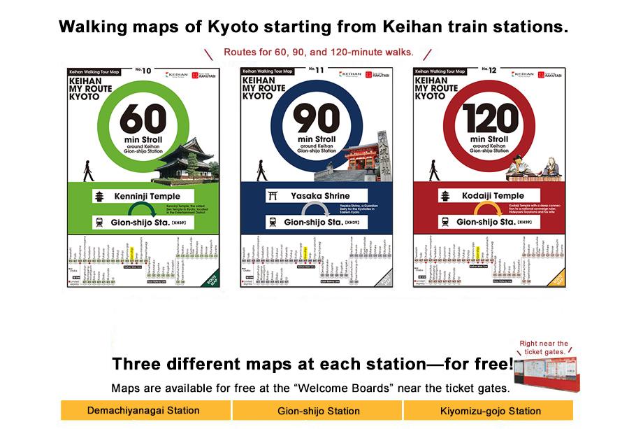 Keihan My Route Kyoto Map | Keihan Electric Railway on
