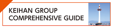 KEIHAN GROUP COMPREHENSIVE GUIDE