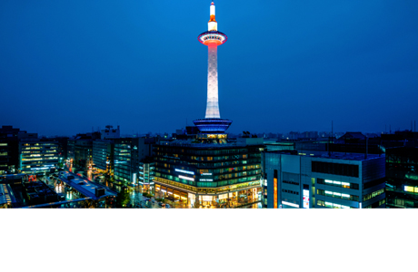 Fun at Kyoto Tower Day and Night