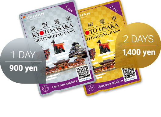 KYOTO-OSAKA SIGHTSEEING PASS (1day or 2day)